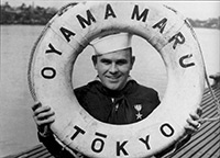 Oyama Maru life ring, prize from war patrol 5